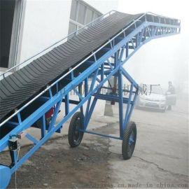 木块装车输送机 皮带式物料输送机78
