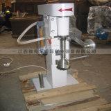 精選礦樣浮選設備 變頻控溫型單槽浮選機 實驗浮選機