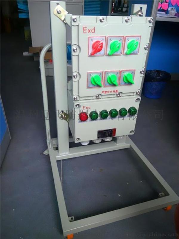 化工厂用防爆配电箱 酒精厂防爆电控箱
