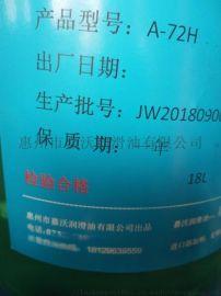 鹽霧試驗電鍍鉻72小時防鏽油