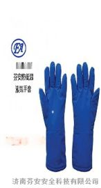 消防防护服 低温液氮手套+FA防低温液氮手套