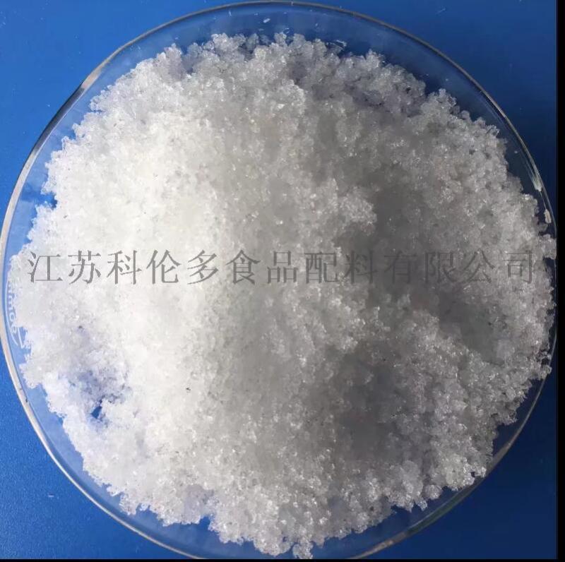 饲料级固体甲酸铵96%