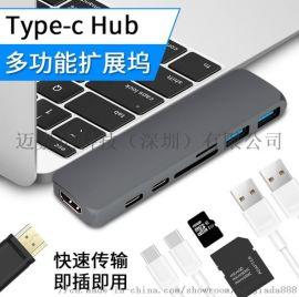 双口7合一4KHDMI+双USB3.0 +双type-c+TF+SD转换器扩展坞