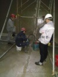 太陽能發電站電纜溝堵漏, 電梯井堵漏, 伸縮縫堵漏