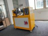 廠家直銷小型開煉機 實驗室雙輥試驗機