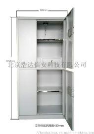 双锁保密文件柜北京六环免费送货