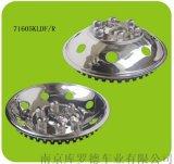 商務車鍛造輪轂不鏽鋼保護裝飾蓋1139