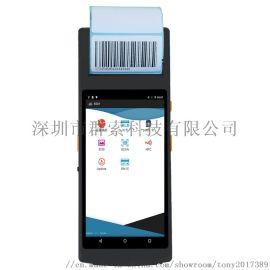 安卓QS5501手持机带内置打印数据采集器