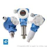 天津领宇科技LPT-12高温型压力变送器国产品牌