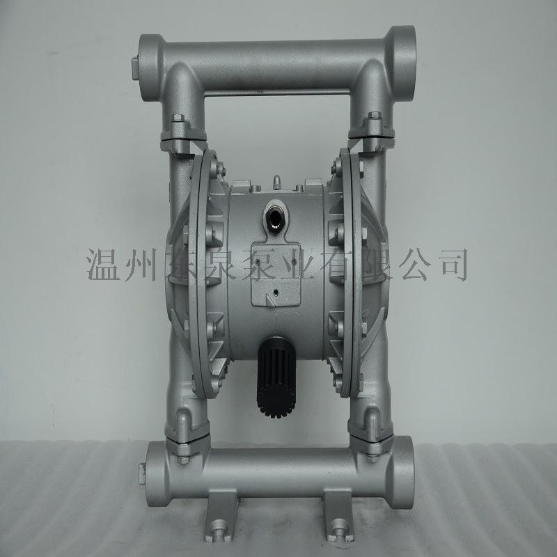 QBY3第三代气动铝合金四氟隔膜泵 铝合金隔膜泵