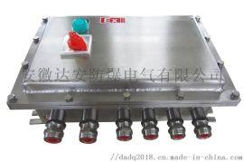 IP65防爆动力箱生产厂家