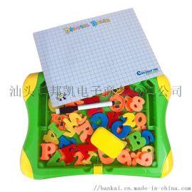 兒童益智磁力積木畫板