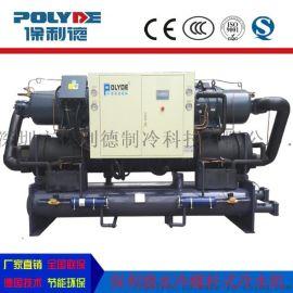 保利德60p水冷螺杆式工业冷水机优惠促销