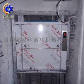 订制酒店餐厅用传菜梯 传菜电梯 多层传菜用升降机