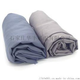 竹纤维300根家纺面料染色布