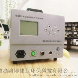 自产LB-2400C型恒温恒流连续自动大气采样器
