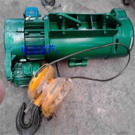 厂家供应起重电动葫芦 动力强劲承重力强电动葫芦