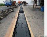 TST桥梁伸缩缝 TST弹塑体伸缩缝厂家施工工艺