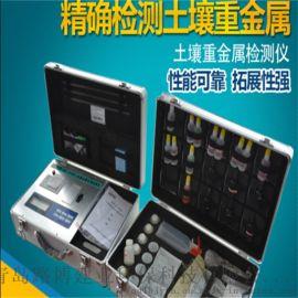 诚招代理--LB-ZSB型土壤重金属检测仪
