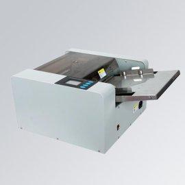 全自动名片切卡机(DL780-A3+)