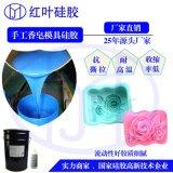 silicone rubber工艺香皂模具矽胶