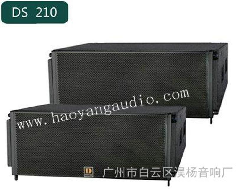 供应DS210线阵音箱 双10寸线阵音箱 双10寸线阵音响 舞台系列音箱