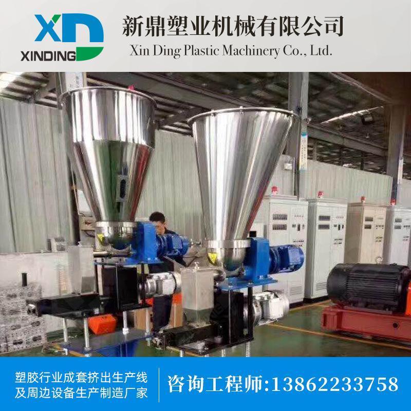 江苏厂家直销物料提升机 上料机 上料输送机 自动供料设备