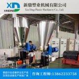 江蘇廠家直銷物料提升機 上料機 上料輸送機 自動供料設備