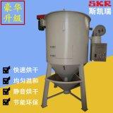 脱水干燥机 化工业多用立式搅拌干燥机