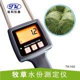稻草水分檢測儀|     秸稈艾草測溼儀TK100