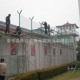 沃达供应监狱钢网墙 看守所护栏网 防攀逃网围栏 拘留所安全栅栏