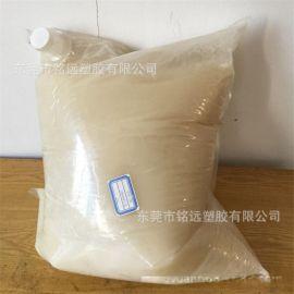 液体丁腈橡胶 LR-40 含丙烯含量40%