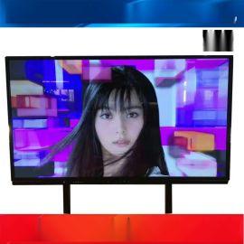 直供65寸60寸70寸觸摸會議教育一體機視訊會議一體機電子白板