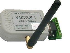 USB/RS-232/RS-485/TTL通用透明传输自带设置的串口/无线转换器