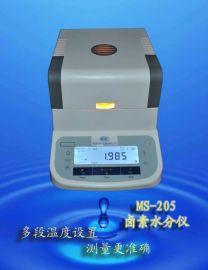 MS-205化工试剂固含量检测仪,胶水固含量测定仪