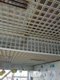 雙片鋁格柵吊頂 新型雙卡式條形鋁天花吊頂 防火格柵