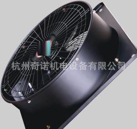 供应YWF-4E450 4D450方形外转子轴流式散热风扇