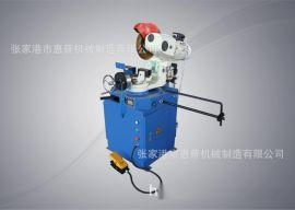 HP-315AC气动切管机 半自动金属圆锯机