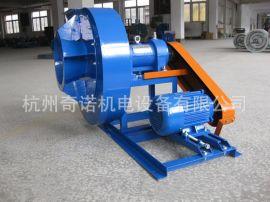 供应Y6-41-7.1C型11KW离心式皮带传动工业锅炉引风机