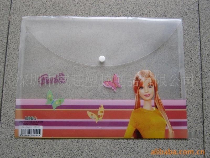 供应 PVC书套,PVC书皮