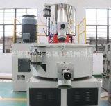 高速混合机 PVC高速混合机组 高速拌料机