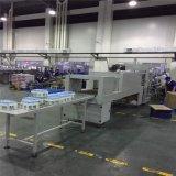 江蘇張家港膜包機廠家 直線式熱收縮包裝機10-15包 直線式膜包機