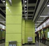 地鐵幕牆專用鋁單板裝飾規格尺寸度鋁單板包牆體材料