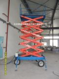 供应升降机,升降货梯,移动升降平台,液压升降机,北京升降平台