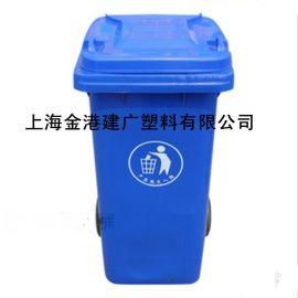 厂家直销 120L垃圾桶 户外塑料垃圾桶 塑胶垃圾桶 塑料桶