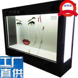 22寸32寸42寸透明觸摸櫥窗透明廣告機透明屏櫥櫃展示櫃透明