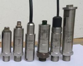 普量PT500系列 工業級壓力感測器 化工 石化壓力變送器 水利液位感測器