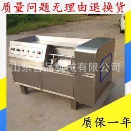 550型切丁机厂家 猪肉切条机器 微冻肉切制机器肉类切片切丁设备