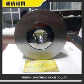 厂家定制钨钢钻套YG8拉伸模 拉丝、异型模具精**面抛光加工模具