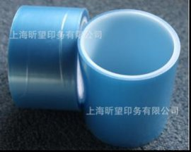 PE蓝色网纹保护膜
